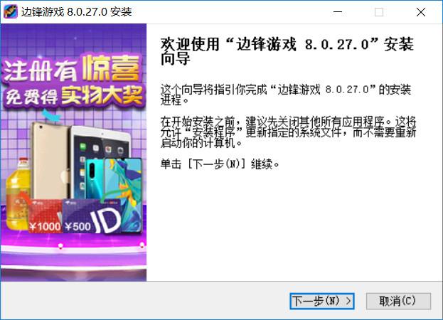 ��h游�虼�dpc版