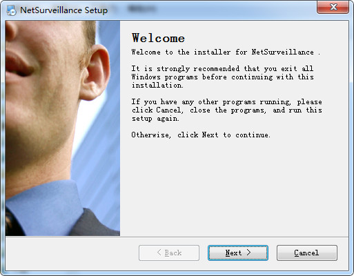 netsurveillance web控件pc版