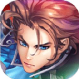 豪杰成长计划手游 v1.0 安卓预约版