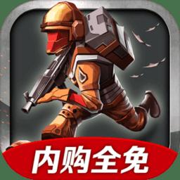 战争兵团辐射中文版 v1.1.0 安卓版