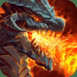 魔龙崛起满v版 v6.0 安卓版