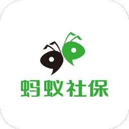 蚂蚁社保软件 v1.0.0 安卓版