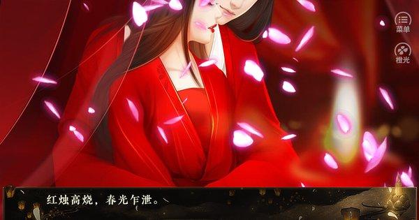 吾皇三千佳丽完整破解版 v2020.05.09.11 安卓版