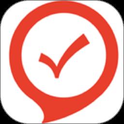 31会议助手app