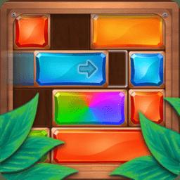 彩色消除手游 v1.0 安卓版