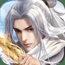 傲视飞仙官方版v1.0 安卓预约版