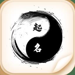 宝宝取名字appv1.0.9 安卓版