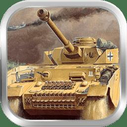 坦克争锋手机版