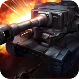 坦克神射手游戏 v1.0 安卓预约版