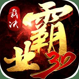 裁决霸业单职业手游v3.9 龙8国际注册