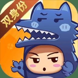 开心狼人九游手游v1.7.0 安卓版