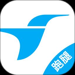 蜂�B跑腿最新版v5.5.2 安卓
