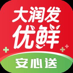 大润发优鲜最新版v1.3.5 安卓官方版