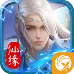 幻境仙�游��v1.0.0 安卓版