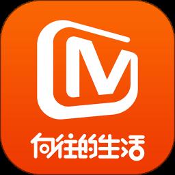 芒果tv最新版本 v6.7.8 安卓最新版