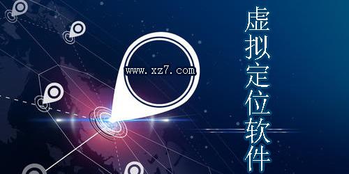 ��M定位app