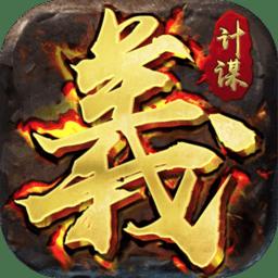 侠义九州腾讯手游v2.2.2 安卓版