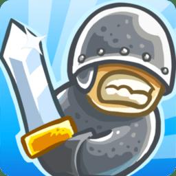 皇家守卫保卫战无敌版v3.1 安卓版