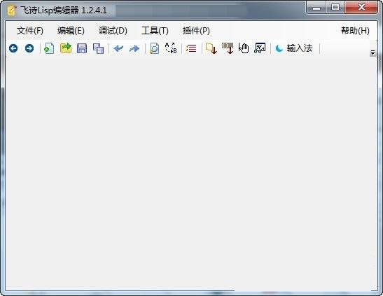 飞诗lisp编辑器免费版