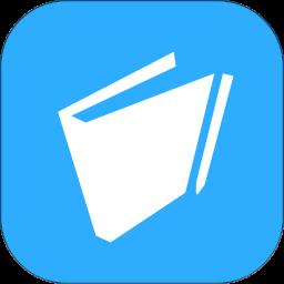 随手写高级完整版 v12.9.0.5 安卓版