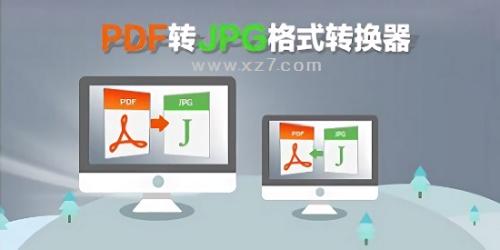 pdf�Djpg�件-pdf�Djpg工具免�M版-pdf�Djpg破解版