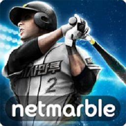 棒球殿堂2017最新版