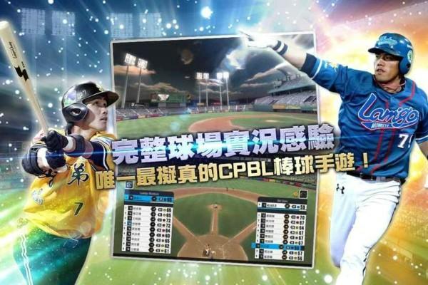 棒球殿堂2017游戏