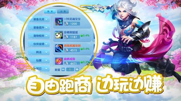 大唐����手游 v1.39.1 安卓版