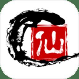 天道仙缘mud手游v0.0.1 安卓