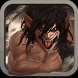 巨人生存无限金币版v1.0.7