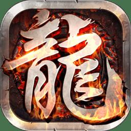 雄霸武神�荣�破解版v1.0.60