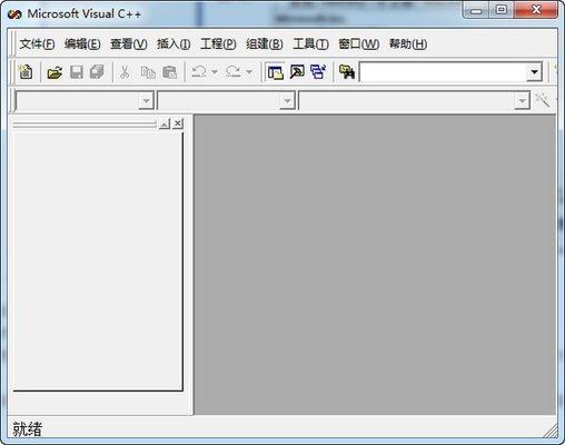 vc++6.0绿色版 v6.0 电脑版