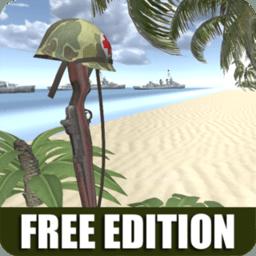 太平洋激战最新版