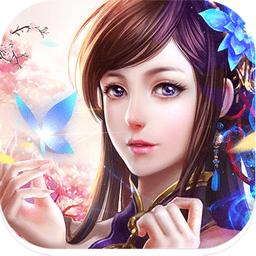 蜀山缥缈录官方版v1.0.1 安卓预约版