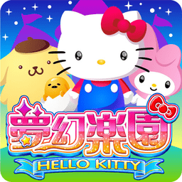 hello kitty�艋��@v1.6.2 安卓版