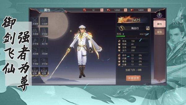 妖神姬之财神高照手游 v6.3.0 安卓版