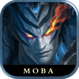 moba三国游戏 v1.0.0 安卓版