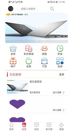 云达州app v2.4 安卓版