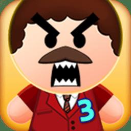 暴打大老板3无限金币版 v2.0.1 安卓版