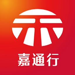 嘉通行appv1.0.6 安卓版
