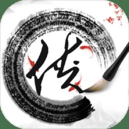 新武林群侠传单机版 v1.3 安卓版