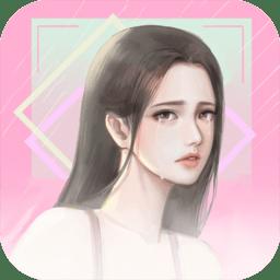 爱情侦探手游 v1.1 安卓版