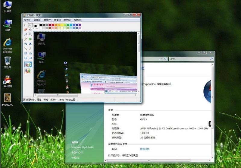 windows vista激活工具绿色版 v2.2 官方版