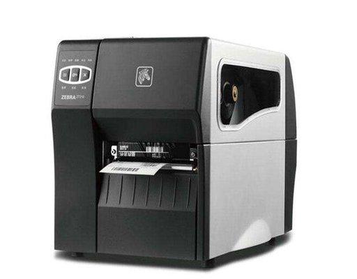 斑马条码打印机驱动