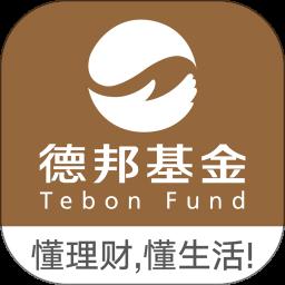 德邦基金appv2.0.3 安卓版