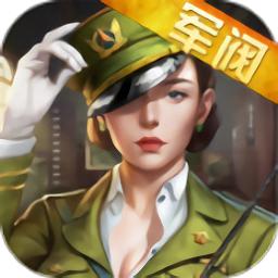 国民指挥官游戏 v1.0.1 安卓版