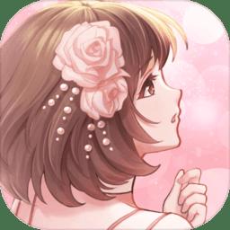 恋之旅手游 v1.0 安卓预约版