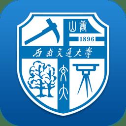 西南交通大学教务网登录平台