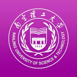 南京理工大学官方版