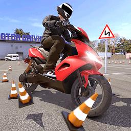 摩托驾驶学校无限金币版